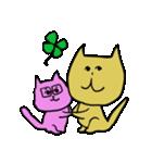とある落ち着いた犬猫夫婦の日常(個別スタンプ:30)