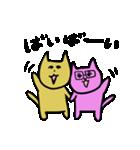 とある落ち着いた犬猫夫婦の日常(個別スタンプ:32)
