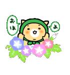 ほっかむりさんの夏(個別スタンプ:01)