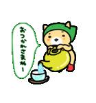 ほっかむりさんの夏(個別スタンプ:02)