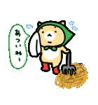 ほっかむりさんの夏(個別スタンプ:03)