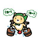 ほっかむりさんの夏(個別スタンプ:04)