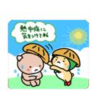 ほっかむりさんの夏(個別スタンプ:05)