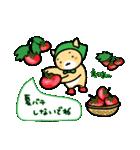 ほっかむりさんの夏(個別スタンプ:06)