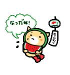 ほっかむりさんの夏(個別スタンプ:08)