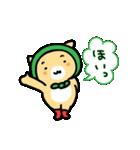 ほっかむりさんの夏(個別スタンプ:09)