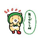 ほっかむりさんの夏(個別スタンプ:10)