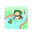 ほっかむりさんの夏(個別スタンプ:15)