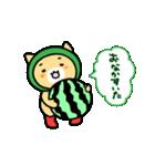 ほっかむりさんの夏(個別スタンプ:30)