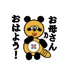 タヌキのたぬぱん4 (お母さんへのスタンプ)(個別スタンプ:01)