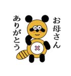タヌキのたぬぱん4 (お母さんへのスタンプ)(個別スタンプ:02)