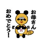 タヌキのたぬぱん4 (お母さんへのスタンプ)(個別スタンプ:05)