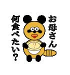 タヌキのたぬぱん4 (お母さんへのスタンプ)(個別スタンプ:13)