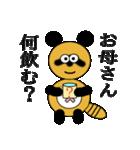 タヌキのたぬぱん4 (お母さんへのスタンプ)(個別スタンプ:14)