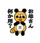 タヌキのたぬぱん4 (お母さんへのスタンプ)(個別スタンプ:16)