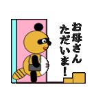 タヌキのたぬぱん4 (お母さんへのスタンプ)(個別スタンプ:18)