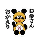 タヌキのたぬぱん4 (お母さんへのスタンプ)(個別スタンプ:20)