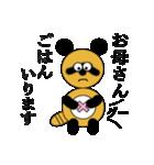 タヌキのたぬぱん4 (お母さんへのスタンプ)(個別スタンプ:22)