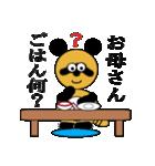 タヌキのたぬぱん4 (お母さんへのスタンプ)(個別スタンプ:25)
