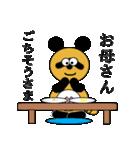 タヌキのたぬぱん4 (お母さんへのスタンプ)(個別スタンプ:27)