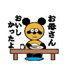 タヌキのたぬぱん4 (お母さんへのスタンプ)(個別スタンプ:28)