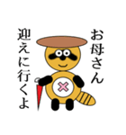 タヌキのたぬぱん4 (お母さんへのスタンプ)(個別スタンプ:29)