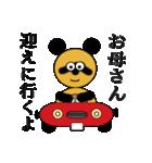 タヌキのたぬぱん4 (お母さんへのスタンプ)(個別スタンプ:30)