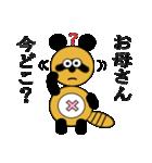 タヌキのたぬぱん4 (お母さんへのスタンプ)(個別スタンプ:31)