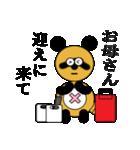 タヌキのたぬぱん4 (お母さんへのスタンプ)(個別スタンプ:32)