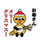 タヌキのたぬぱん4 (お母さんへのスタンプ)(個別スタンプ:33)