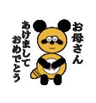 タヌキのたぬぱん4 (お母さんへのスタンプ)(個別スタンプ:34)