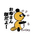 タヌキのたぬぱん4 (お母さんへのスタンプ)(個別スタンプ:35)