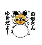 タヌキのたぬぱん4 (お母さんへのスタンプ)(個別スタンプ:37)
