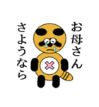 タヌキのたぬぱん4 (お母さんへのスタンプ)(個別スタンプ:40)