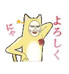 ネコをかぶったダンディ(個別スタンプ:01)