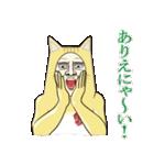 ネコをかぶったダンディ(個別スタンプ:07)