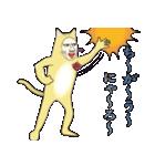 ネコをかぶったダンディ(個別スタンプ:12)