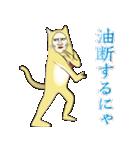 ネコをかぶったダンディ(個別スタンプ:24)