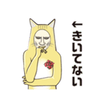 ネコをかぶったダンディ(個別スタンプ:25)