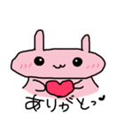 ぺたぴょん1(個別スタンプ:01)
