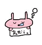 ぺたぴょん1(個別スタンプ:07)