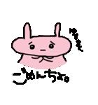ぺたぴょん1(個別スタンプ:08)