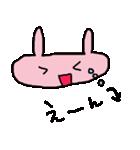 ぺたぴょん1(個別スタンプ:10)