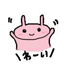 ぺたぴょん1(個別スタンプ:11)