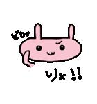ぺたぴょん1(個別スタンプ:15)