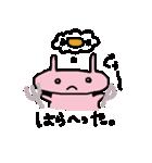 ぺたぴょん1(個別スタンプ:16)