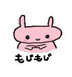 ぺたぴょん1(個別スタンプ:20)
