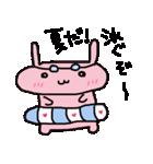ぺたぴょん1(個別スタンプ:22)