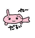 ぺたぴょん1(個別スタンプ:24)