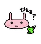 ぺたぴょん1(個別スタンプ:26)
